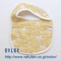 OVLOV日本製六重紗布口水肩 星星