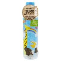 日本製 無添加二層式包装bodysoap