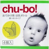 chubo 4個入