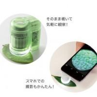 [Raymei Fujii] 便攜式顯微鏡