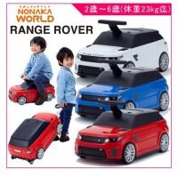 Nonaka World 3way車款式小朋友旅遊箱*不包括香港国内送費