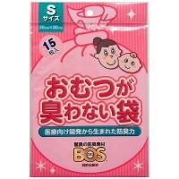 防臭換尿片袋