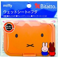 Bitatto Miffy 橙色濕紙巾蓋(韓國制)