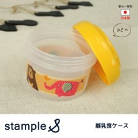 日本製 Stample 喂食盒