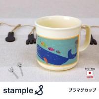 日本製Stample Mug (鯨魚)