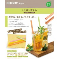 Edison zipper ECO straw