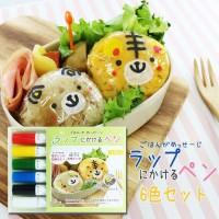 日本製 食品保鮮膜專用彩色筆