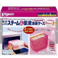 [日本製] Pigeon 微波蒸汽和化學消毒箱