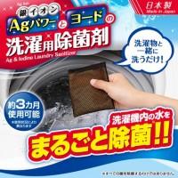 日本製銀離子碘洗消毒袋