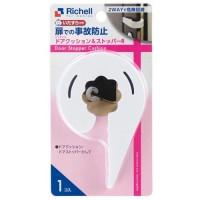 Richell門口用擋門栓