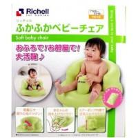 [Richell] 嬰兒用 充氣軟座椅
