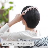 MARNA 簡単Head Spa