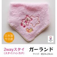 日本製 今治毛巾材質 2way口水巾(粉紅色小熊)