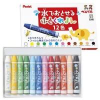 用水洗能乾凈的蠟筆 12color