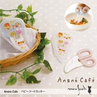 anano cafe 喂食剪刀