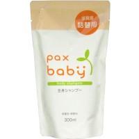 日本製 Pax baby全身肥皂(交換用)