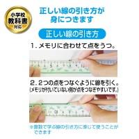 日本小学校尺子
