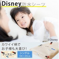 Disney防水单床尺寸棉被套100×205cm