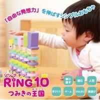 Woody Puddy  RING 10学習数字知育玩具