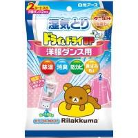 白元Rirakuma 衣柜用除湿剤