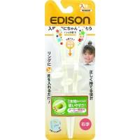 Edison 小朋友用右手練習筷子