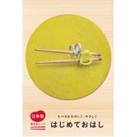 日本製Combi學習筷子(右手)