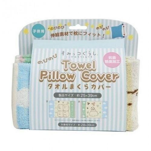 [角落生物] 兒童用 伸縮枕頭套
