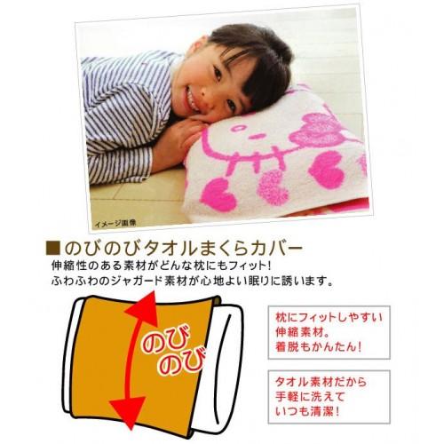 [Disney] 怪獸公司 兒童用 伸縮枕頭套