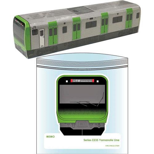 列車系列透明収納袋-山手線