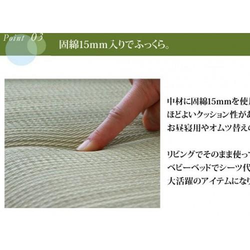 <日本製> [ひやさら] 燈芯草 嬰兒用 午睡墊