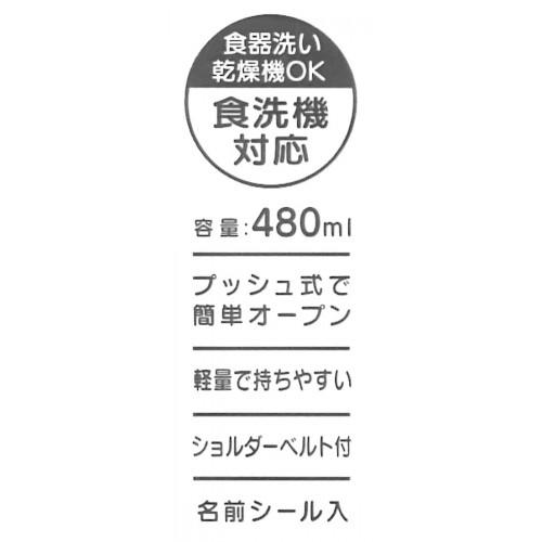 日本製透明直飲款水壶Toy Story