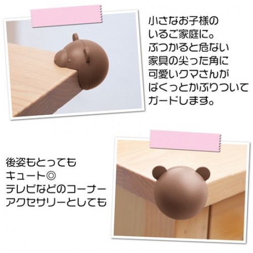 熊熊桌子角部保護安全貼
