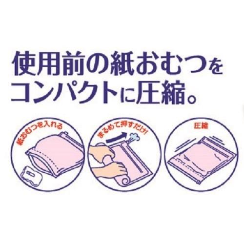 日本製 BB尿片手提壓縮袋