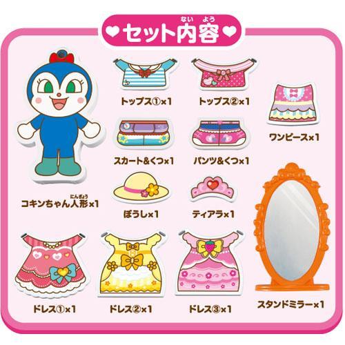 麵包超人藍精靈可穿換衣服玩具