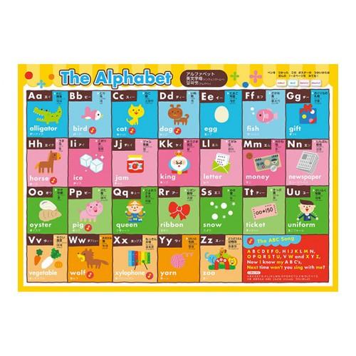 日本語、英語、中国語、韓国語付送語音筆幼児学習教材