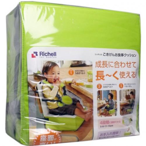 Richell高度調整座墊