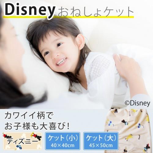 Disney防水尿床裙