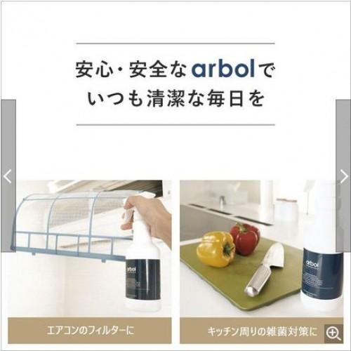 [日本製] 花粉 諾如病毒対策  次氯酸鹽瓶套裝 1800ml補充裝+噴霧瓶(空)套裝