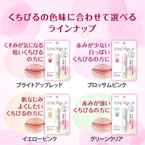 日本製曼秀雷敦口唇膏