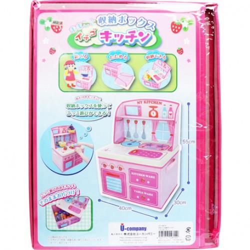 収納玩具-草苺厨房