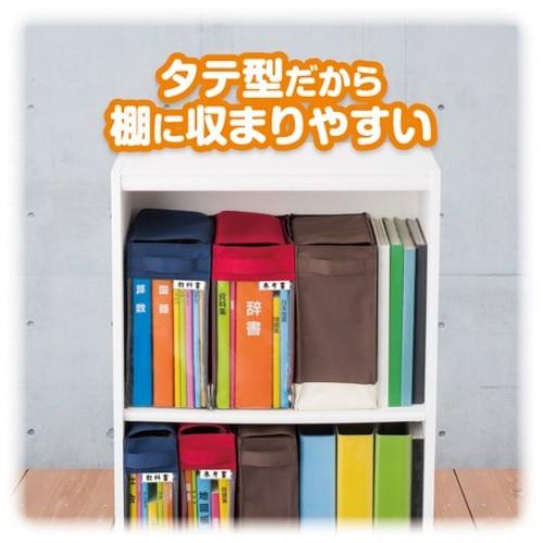 隨時整理教科書袋 M