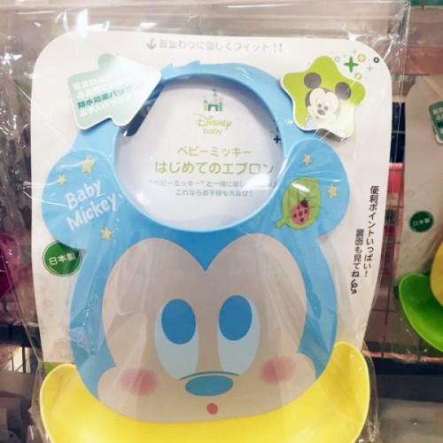 迪士尼膠質食物口水肩 [日本製] Mickey