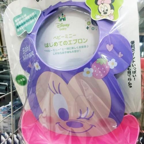 迪士尼膠質食物口水肩 [日本製] Minnie