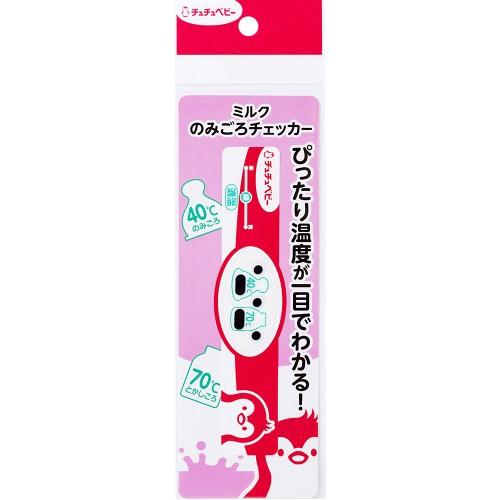 日本制 奶瓶溫度貼紙