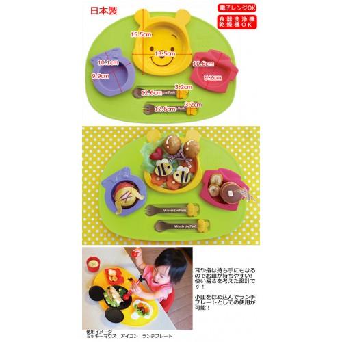 日本制 Disney Winnie the Pooh 膠質開餐 6件套裝